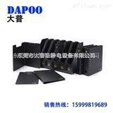 40MM防静电打孔式文件夹