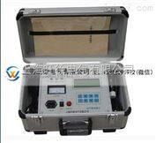上海特价供应VT700便携式动平衡仪