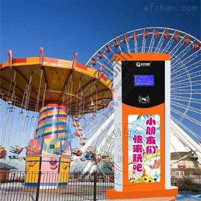 绵阳儿童乐园无线收费机,儿童游乐园一卡通