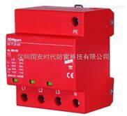 盾牌电源防雷器DG TT 2P 20 340 (900 451)