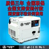 萨登7千瓦三相柴油发电机电启动380V