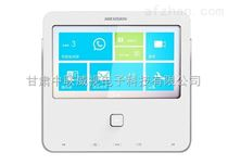 DS-KH6300(-A)兰州智能小区楼宇对讲系统-7寸触摸屏室内机