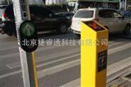 无信号灯人行横道过街自动警示系统