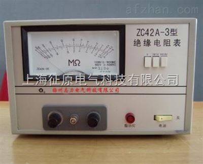 绝缘电阻多功能测试仪