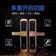 比较好的指纹门锁品牌-艾洛克指纹锁厂家