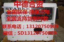 萨登5KW静音柴油发电机电启动220V带电机