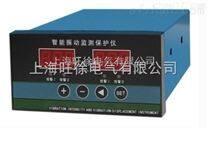 深圳特价供应CZJ-B振动监视保护仪