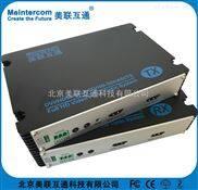 HDMI光端机带双向音频