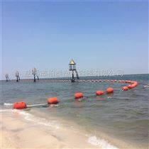海洋浴场拦截网浮筒,防鲨网浮漂