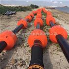 杭州海洋管线浮体 优质塑料疏浚浮体厂家