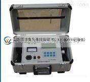 济南特价供应电机动平衡测试仪