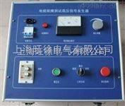 哈尔滨T-301电缆测试高压信号发生器厂家