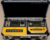 长沙特价供应YD路灯电缆故障测试仪厂家
