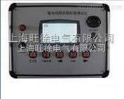 银川YGXXL-H输电线路故障距离测试仪厂家