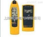 杭州特价供应FLUKE2042电缆故障探测仪厂家