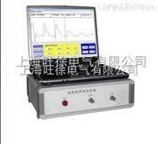 武汉特价供应HT-S20电缆故障探测仪厂家