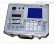 沈阳HT-3000地埋电缆故障探测仪厂家