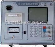 泸州SY-3000型高压电缆故障探测仪厂家