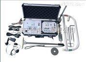 长沙RHA-FCL-2005电缆故障测定仪厂家