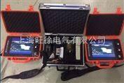 广州特价供应GDDHC电缆故障定位仪厂家