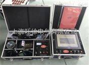 杭州特价供应BJ5811电缆故障测试仪厂家