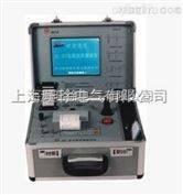 上海特价供应LT-001电缆故障测试仪厂家