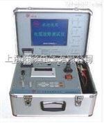 沈阳特价供应GZC-III电缆故障测试仪厂家