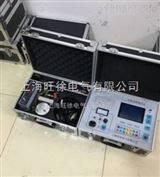 长沙特价供应MJ-1电力电缆故障测试仪厂家