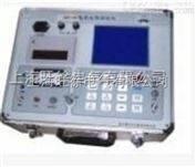 沈阳特价供应BDST-400电缆故障测试仪厂家