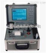 哈尔滨特价供应LSHW电缆故障测试仪厂家