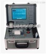 广州特价供应YPYQ-300A电缆故障测试仪厂家