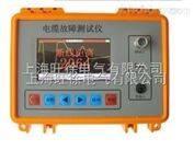 西安特价供应HD-4686电缆故障测试仪厂家