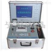 北京特价供应HV-4020A电缆故障测试仪厂家