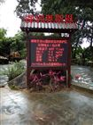 海南旅游生态景区负氧离子浓度质量监测设备