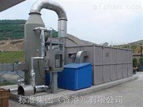 VOC溶剂回收装置用于塑料包装VOCs排放治理