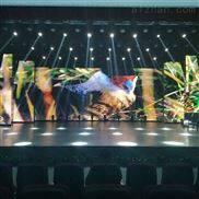 LED全彩电子显示屏p3批发价格是多少?