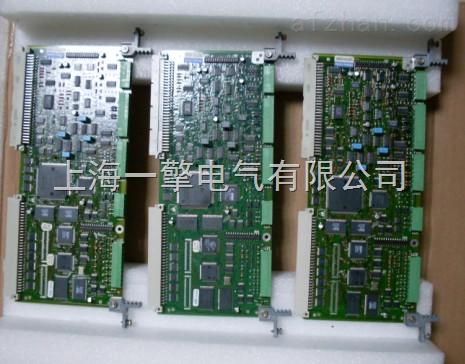 西门子主板6SE7090-0XX84-0AB0