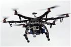 智易时代无人机环境监测仪