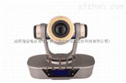 XDP21XP-SDI高清视频会议摄像机