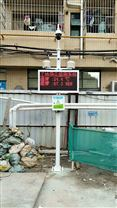海南市扬尘监控设备 海口工地扬尘監测系统
