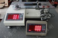 SGXJ-50/100/200/300/500扭矩起子校准仪