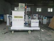 武义县小型医院污水处理设备
