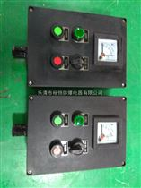 LZC-非标防爆防腐操作柱
