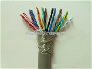 耐低温计算机电缆ZRC-DJYP2YP2-23电缆