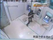 ATM防护舱防盗报警/富尼联网报警厂家直销