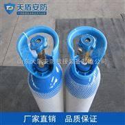 正压呼吸器氧气瓶价格 天盾氧气用品厂家