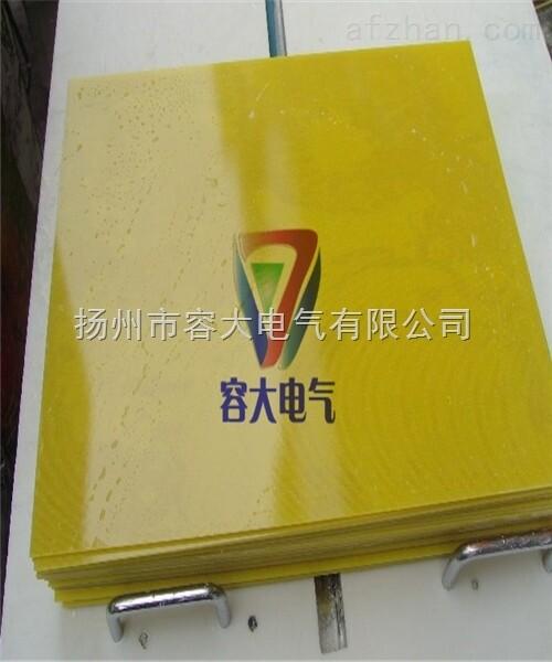 3240环氧板生产厂家