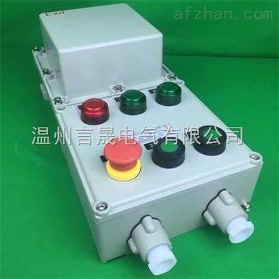 BQD53-9防爆电磁启动器厂家
