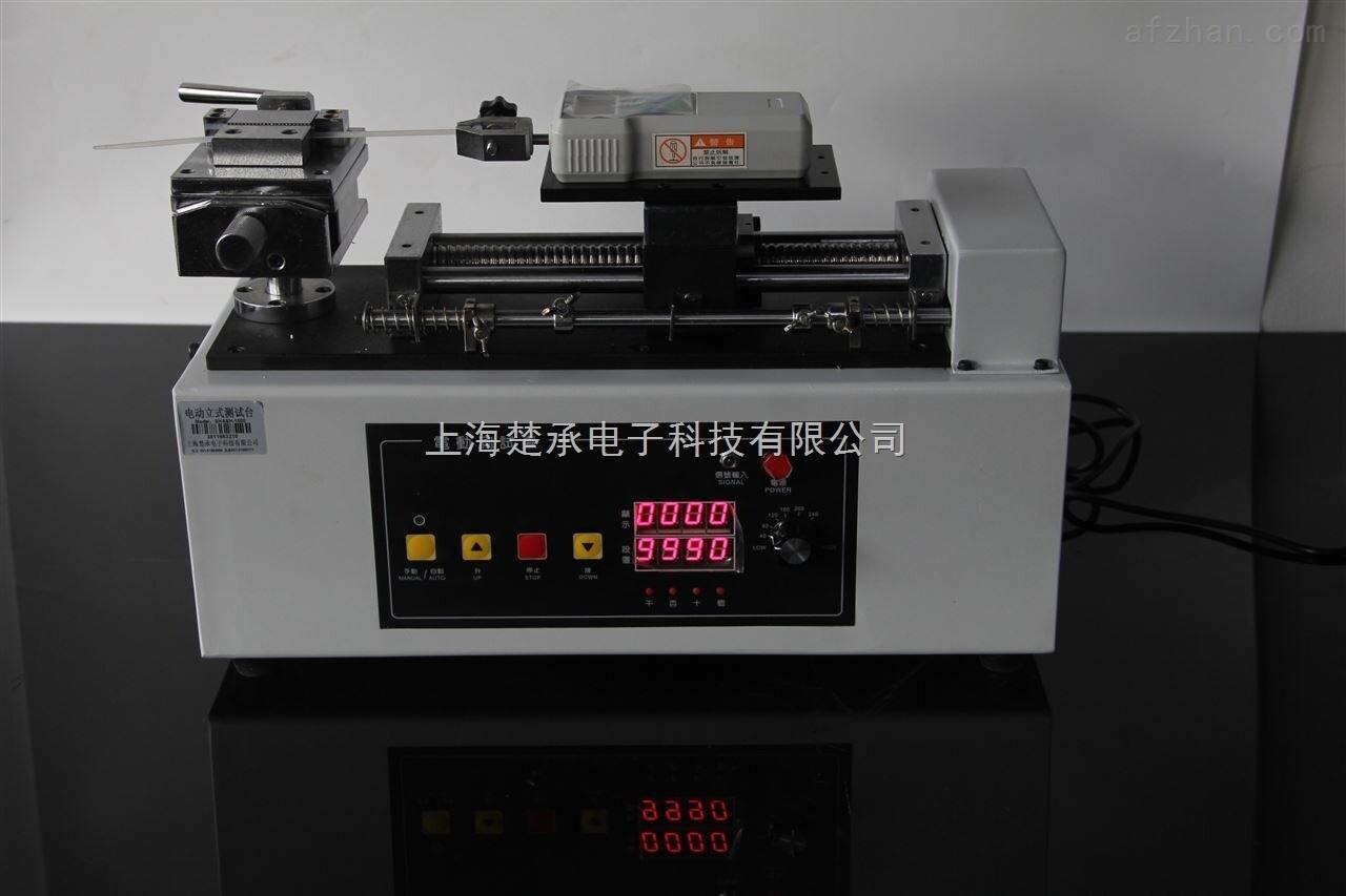 全自动电子拉力测试仪上海