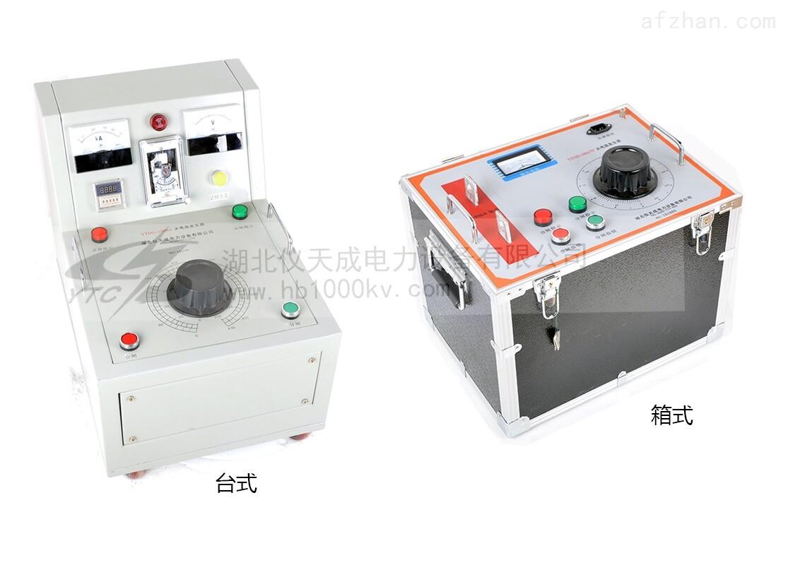 ytcdg型-大电流发生器